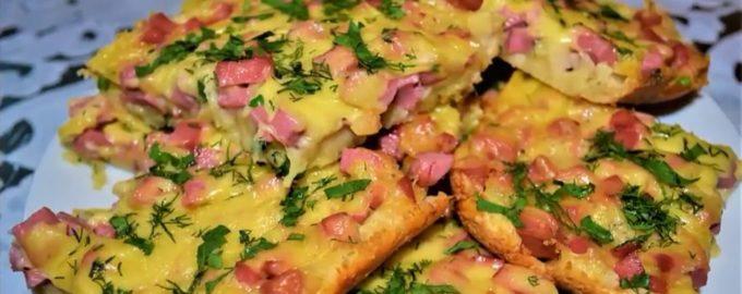 Быстрая пицца на дрожжевом-майонезном тесте - рецепт пошаговый с фото