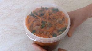 Маринованная тыква по-корейски кусочками: рецепт приготовления